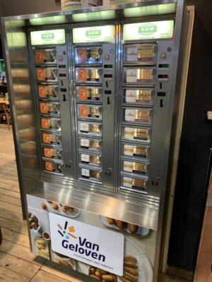 ADM automaten - snackautomatiek